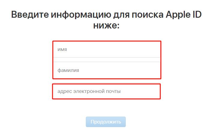 Процесс восстановления пароля