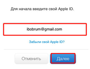 Что делать при блокировке аккаунта?