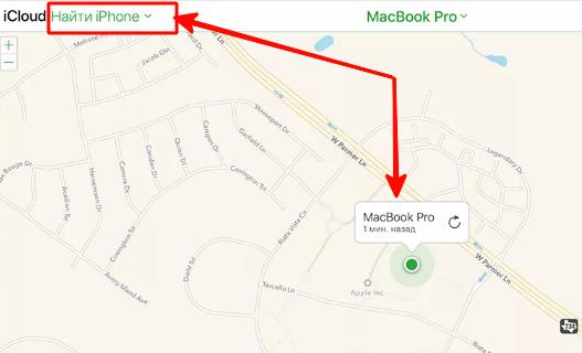 Увидеть местоположение телефона по карте